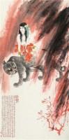 山鬼 立轴 - 20679 - 中国书画 - 2011秋季艺术品拍卖会 -收藏网
