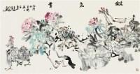 和为贵 画心 设色纸本 - 132917 - 中国书画(一) - 2011秋季拍卖会 -收藏网