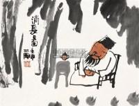 消夏图 镜片 设色纸本 - 119618 - 书画专场 - 2011年夏季艺术品拍卖会 -收藏网