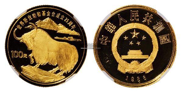 1986年世界野生动物基金会成立25周年纪念金币