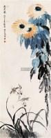张善孖 戊辰(1928年)作 忠孝图 立轴 纸本 - 张善孖 - 中国书画(一) - 2006年第4期嘉德四季拍卖会 -收藏网