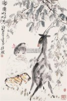 南国好时光 立轴 设色纸本 - 吴永良 - 中国书画(二) - 2006年秋季拍卖会 -中国收藏网