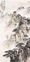 群岚叠嶂 立轴 纸本 - 5002 - 中国书画一 - 2011首届大型书画精品拍卖会 -收藏网