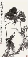 一击千里 镜片 纸本 - 127608 - 中国书画专场 - 2011金秋艺术品拍卖会 -收藏网