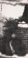 山前湖畔人家 镜心 水墨纸本 - 陈平 - 中国当代优秀画家绘画选集 - 2006秋季艺术品拍卖会 -收藏网