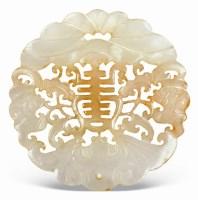 圆形寿字佩(蝙蝠纹) -  - 中国玉器精品专场 - 2011年秋季艺术品拍卖会 -收藏网