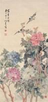 富贵白头 镜心 纸本设色 - 吴伯年 - 中国书画 - 2006春季拍卖会 -收藏网