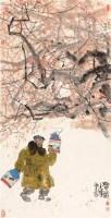 早图 镜心 设色纸本 - 121844 - 中国当代水墨 - 2011年春季拍卖会 -收藏网