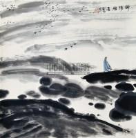 衡阳雁去 镜片 纸本 - 亚明 - 中国书画 - 2011当代艺术品拍卖会 -收藏网