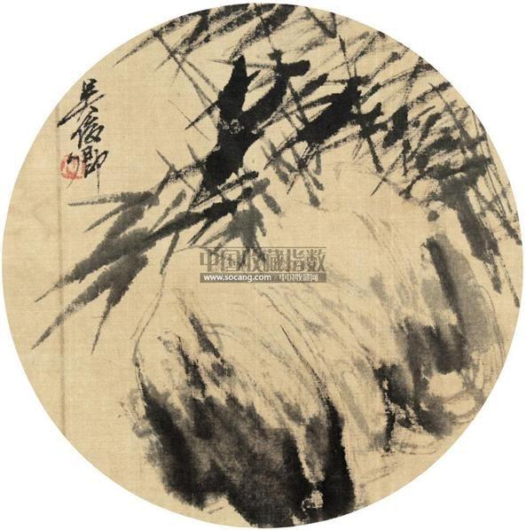 竹石 镜片 绢本 - 116056 - 扇画小品专题 - 庆二周年秋季拍卖会 -中国收藏网