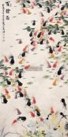 百余图 - 汪亚尘 - 中国书画 - 2006广州冬季拍卖会 -收藏网