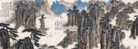 万壑松云 镜心 设色纸本 - 5002 - 中国书画(二) - 2006年秋季拍卖会 -收藏网