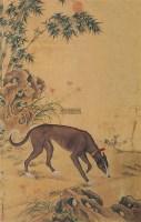 神犬图 立轴 绢本 - 124597 - 中国书画 - 2011年秋季大型艺术品拍卖会 -收藏网