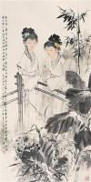 篱边赏菊图 镜心 设色纸本 - 王茂飞 - 中国书画 - 2006秋季拍卖会 -收藏网