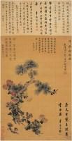 千秋松龄图 立轴 设色绢本 - 6222 - 中国书画古代作品专场(清代) - 2008年春季拍卖会 -中国收藏网