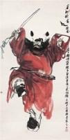 钟馗 中堂 设色纸本 - 刘国辉 - 中国书画(一) - 2006迎春首届大型艺术品拍卖会 -收藏网