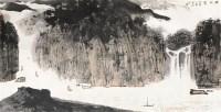 峡江云 镜片 设色纸本 - 2538 - 中国书画一 - 2011年秋季大型艺术品拍卖会 -收藏网