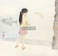 神游 镜心 设色纸本 - 7885 - 风雅颂·中国书画 - 首届当代艺术品拍卖会 -收藏网