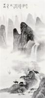 不雨山常润 立轴 设色纸本 - 古月 - 中国书画 - 2011秋季艺术品拍卖会 -收藏网