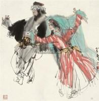 双人舞 镜片 设色纸本 - 117685 - 中国书画二 - 2011年秋季拍卖会 -收藏网