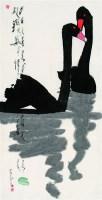 贾平西天涯真情 -  - 中国书画 - 2007秋季艺术品拍卖会 -收藏网