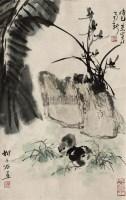 雨新花鸟 立轴 - 柳子谷 - 中国书画 - 2011春季拍卖会 -收藏网