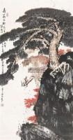 寿比南山松 立轴 设色纸本 - 陈维信 - 中国书画(二) - 2011春季艺术品拍卖会 -收藏网