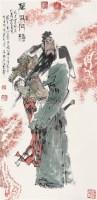 万世人极 镜心 设色纸本 - 125491 - 中国书画 - 第117期月末拍卖会 -收藏网