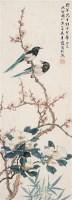 吴青霞 1998年作 春光啾鸣 立轴 设色纸本 - 吴青霞 - 中国书画(二) - 2006秋季大型艺术品拍卖会 -收藏网