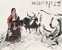草原之花 镜心 设色纸本 - 杨之光 - 中国当代水墨 - 2006秋季拍卖会 -收藏网