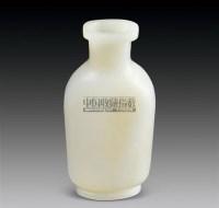 和田白玉小瓶 -  - 古董珍玩 - 2011春季艺术品拍卖会 -收藏网