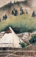 山居 立轴 设色纸本 - 方人定 - 岭南名家书画 - 2006广州冬季拍卖会 -收藏网
