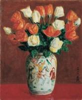 玫瑰瓶花 -  - 华人当代艺术 - 2007春季拍卖会 -收藏网