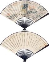 山水 楷书 成扇 设色纸本 -  - 中国书画一 - 2011年秋季大型艺术品拍卖会 -收藏网