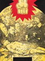 王广义 大批判 纸本 版画 - 王广义 - 中国当代艺术 - 2006秋季艺术品拍卖会 -收藏网