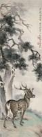 熊松泉(1884-1961)鹿 - 7017 - 中国书画(一) - 2007秋季艺术品拍卖会 -收藏网