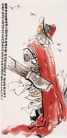 木兰从军 立轴 - 5525 - 中国书画 - 2008春季拍卖会 -收藏网