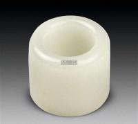 扳指 -  - 中国玉器杂项专场 - 2011首届秋季拍卖会 -收藏网