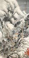 山水 立轴 纸本 - 吴镜汀 - 中国书画专场 - 2012年迎春中国书画精品拍卖会 -收藏网