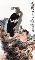 远瞻 镜心 纸本 - 139807 - 中国书画(一) - 2011首届秋季艺术品拍卖会 -收藏网