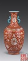 清道光 珊瑚红地描金转枝花卉双耳瓶 -  - 古董珍玩(二) - 2006秋季艺术珍品拍卖会 -收藏网
