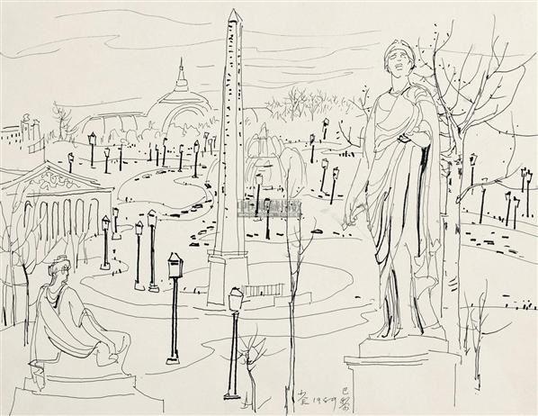 吴冠中 巴黎协和广场 纸本 素描写生·钢笔,碳素墨水