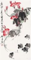 牵牛花 立轴 纸本 - 娄师白 - 中国当代绘画专场(一) - 2011年首届迎春艺术品拍卖会 -收藏网