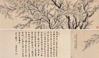 墨梅 手卷 水墨纸本 - 1208 - 中国古代书画 - 2006秋季拍卖会 -收藏网