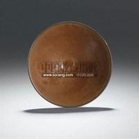 A PERSIMMON-COLOURED STONEWARE TEA BOWL -  - 中国瓷器工艺品 - 2011春季拍卖会 -中国收藏网