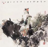 西夏女 镜心 设色纸本 - 胡正伟 - 中国书画 - 2007年秋季大型艺术品拍卖会 -收藏网