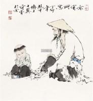 亦有所思 立轴 设色纸本 - 119562 - 中国书画(二) - 2011年金秋精品书画拍卖会 -收藏网