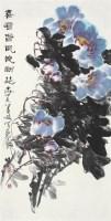 春风绽新葩 -  - 当代艺术名家作品 - 2009春季文化艺术品拍卖会 -收藏网