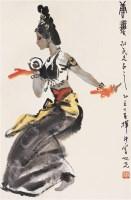 唐舞 立轴 设色纸本 - 1356 - 中国书画 - 2006秋季拍卖会 -中国收藏网