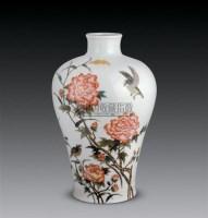 粉彩梅瓶 -  - 瓷器 - 2006秋季艺术品拍卖会 -收藏网